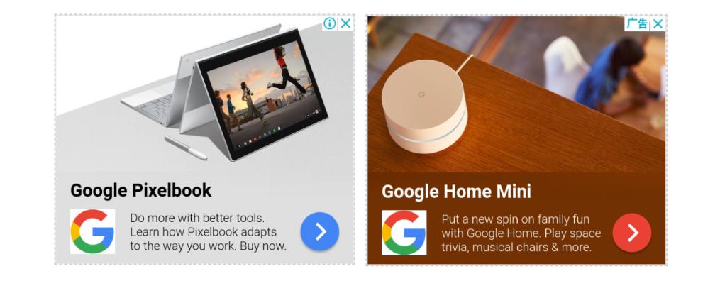 inteligentne reklamy wsiebi wyszukiwania